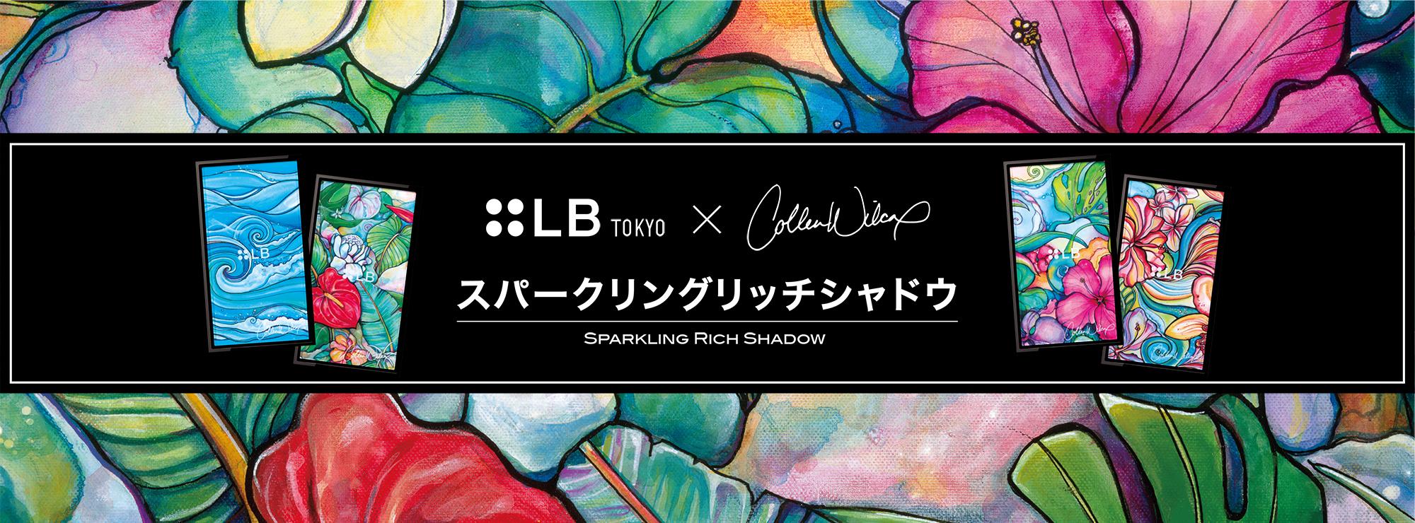 LB_2100x1126_SparklingRichShadow_PC.jpg