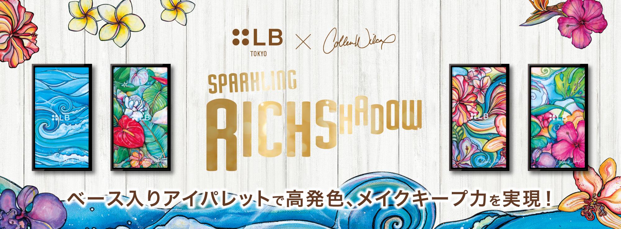 /images/slider/LB_2100x1126_SparklingRichShadow2_PC.jpg
